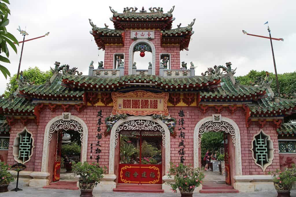 fujian hall