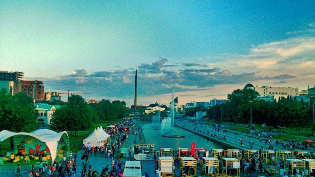 Yekaterinburg Plotinka