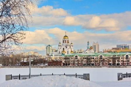 Yekaterinburg snow