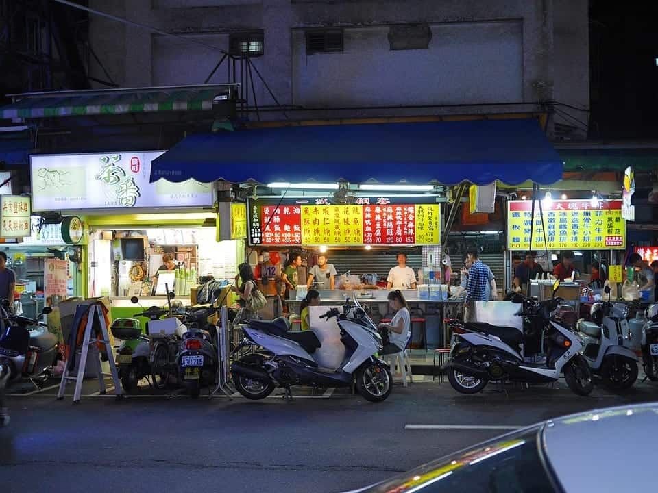 The best of Taiwanese street food- 23 dishes you absolutely have to try!