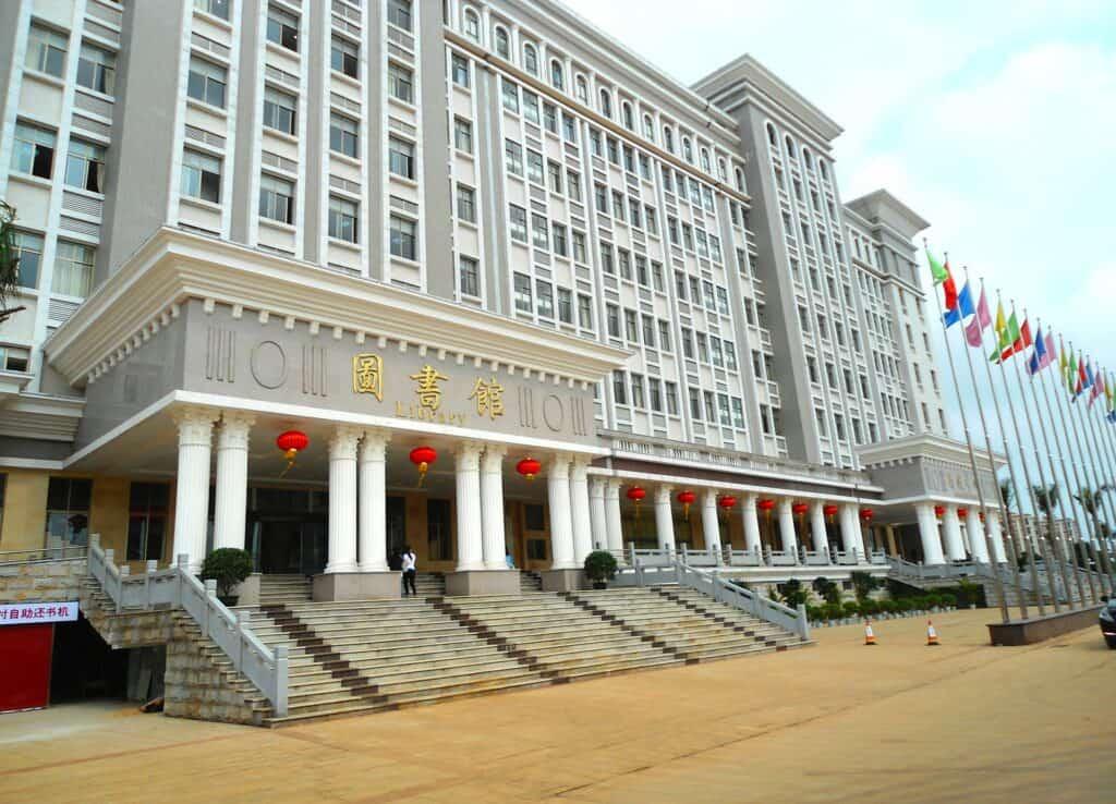 china university