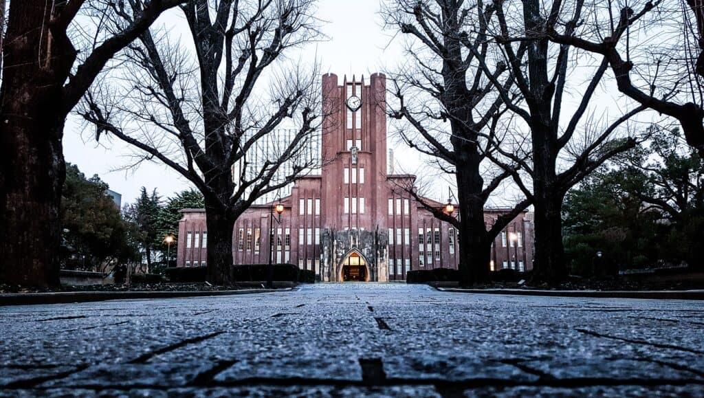 japan university